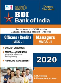 Bank of India ( BOI ) Credit Officers JMGS I & Managers MMGS II Exam Books 2020