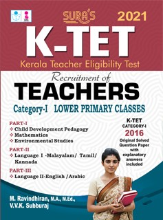 Kerala Teacher Eligibility ( K-TET ) Exam Books