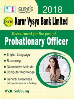 KVB ( Karur Vysya Bank ) Probationary Officer ( PO ) Exam Books 2018
