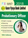 KVB ( Karur Vysya Bank ) Probationary Officer ( PO ) Exam Books 2018