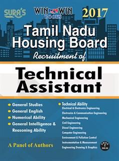 Tamilnadu Housing Board ( TNHB ) Technical Assistant Exam Books 2017