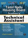 Tamilnadu Housing Board ( TNHB ) Technical Assistant Exam Books 2017