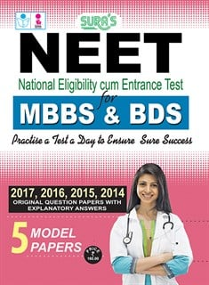 Complete NEET ( National Eligibility Entrance Test ) MBBS & BDS Exam Books 2017
