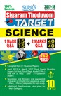 10th Standard Science ( Sigaram Thoduvom ) ( Target ) 1 Marks & 2 Marks Question and Answers and Previous Years Solved Paper Guide 2017 in English