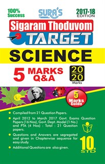 10th Standard Science ( Sigaram Thoduvom ) ( Target ) 5 Marks Question & Answers 2017 in English