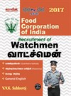 Food Corporation of India ( FCI ) Watchmen Exam Books in Tamil 2017