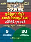 TNUSRB Tamilnadu Special Police Youth Force Practice Exams Books 2020