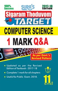11th Standard Computer Science ( Sigaram Thoduvom ) ( Target ) 1 Marks Question and Answers and Previous Years Solved Paper Guide 2017 in English
