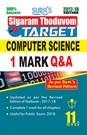 11th Standard Computer Science ( Sigaram Thoduvom ) ( Target ) 1 Marks Question and Answers Guide 2017 in English