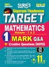 11th Standard Mathematics ( Sigaram Thoduvom ) ( Target ) 1 Marks Question and Answers Guide 2018 in English