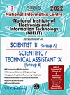 SURA`S NIELIT ( National Institute of Electronics and Information Technology ) Scientist B ( Group A )  Scientific / Technical Assistant A ( Group B ) Exam Books - LATEST EDITION 2022