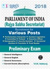 Parliament of India ( Rajya Sabha Secretariat ) Various Posts Exam Books 2017