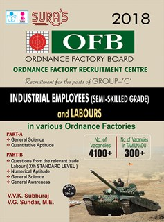 OFB( Ordnance Factory Board ) Industrial Employees & Labours Exam Books 2017