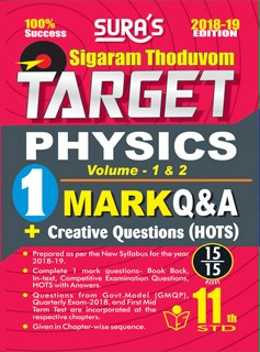 11th Standard Physics ( Sigaram Thoduvom ) ( Target ) 1 Marks Question and Answers Guide 2018 in English
