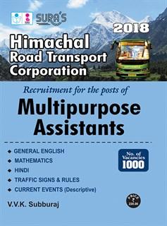 Himachal Road Transport Corporation ( HRTC ) Multipurpose Assistants Exam Books 2017