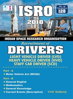 ISRO Recruitment ( LVD & HVD ) Drivers Exam Books 2018