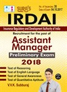 IRDAI( Insurance Regulatory and Development Authority of India ) Assistant Manager Prelims Exam Books 2017