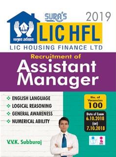 LIC Housing Finance Ltd Assistant Manager Exam Books 2018