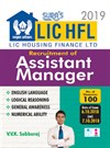 LIC Housing Finance Ltd Assistant Manager Exam Books 2019