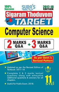 11th Standard Computer Science ( Sigaram Thoduvom ) ( Target ) 2 Marks & 3 Marks Question and Answers and Previous Years Solved Paper Guide 2017 in English