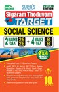 10th Standard Social Science ( Sigaram Thoduvom ) ( Target ) 2 Marks & 4 Marks Question and Answers and Previous Years Solved Paper Guide 2017 in English