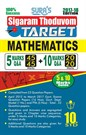 10th Standard Mathematics ( Sigaram Thoduvom ) ( Target ) 5 Marks & 10 Marks Question and Answers and Previous Years Solved Paper Guide 2017 in English