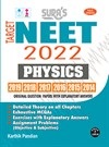 SURA`S NEET Physics ( Self Preparation ) Entrance Exam Books 2022 with Original Question Papers Explanatory Answers - Latest Edition