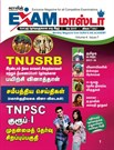 Sura`s Exam Master Monthly Magazine in May 2017