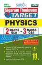11th Standard Physics ( Sigaram Thoduvom ) ( Target ) 2 Marks & 3 Marks Question and Answers and Previous Years Solved Paper Guide 2017 in English
