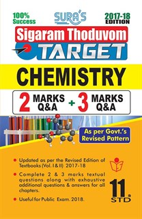 11th Standard Chemistry ( Sigaram Thoduvom ) ( Target ) 2 Marks & 3 Marks Question and Answers and Previous Years Solved Paper Guide 2017 in English