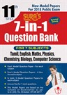 11th Standard 7-in-1 Question Bank (Science Group) Exam Guide 2017-18
