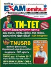 Sura`s Exam Master Monthly Magazine in March 2017