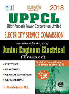 UPPCL Electricity Service Commission Junior Engineer Electrical (Trainee) Exam Books 2017