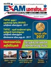 Sura`s Exam Master Monthly Magazine in November 2017