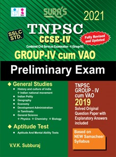 TNPSC Group 4 (IV) , VAO Combined Civil Services (CCSE )Exam Book 2021 English Medium with Original Solved Papers