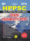 HPPSC (Himachal Pradesh Public Service Commission) State Eligibility Test Exam Books 2018