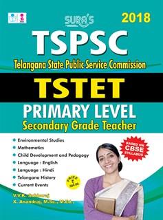 TSPSC TSTET Primary Level (Secondary Grade Teacher) Exam Books 2018