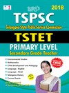 TSPSC TSTET Primary Level (Secondary Grade Teacher) Exam Books 2018