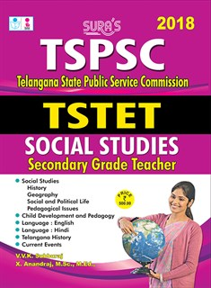TSPSC TSTET Social Studies ( Secondary Grade Teacher ) Exam Books 2018