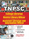 TNPSC District Library Officer & Assistant Librarian and Information Officer Exam Books 2018