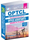 OPTCL Office Assistants ( Grade III ) Trainee Exam Books 2018