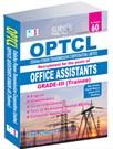 OPTCL Office Assistants ( Grade III ) Trainee Exam Books 2018