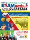 Exam Master Quarterly Magazine (Compilation of important events of last 6 months) 2018