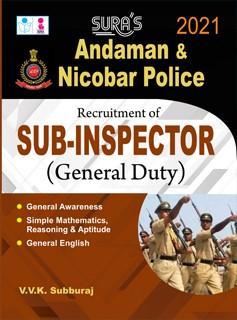 Andaman & Nicobar Police Sub Inspector (General Duty) Exam Books 2021
