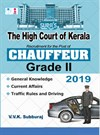 Kerala High Court Chauffeur (Grade II) Exam Books 2018