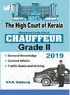 Kerala High Court Chauffeur (Grade II) Exam Books 2018