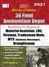 Ministry OF Defence (36 Field) Ammunition Depot  ( Material Assistant , LDC , Fireman, Tradesman, MTS)  Exam Books