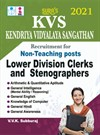 KVS Non Teaching Posts Lower Division Clerks and Stenographers Exam Books