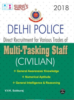 Delhi Police Multi Tasking Staff (MTS) Civilian Exam Books 2018