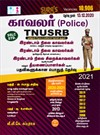 TNUSRB Grade II Police Constables(Kavalar) ,Jail Warders and Firemen Exam Study Materials with Solved Question Papers 2020